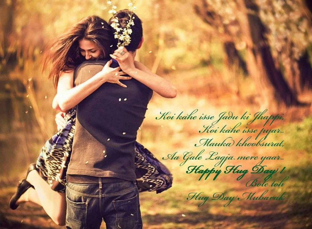 best hug day shayari wallpaper